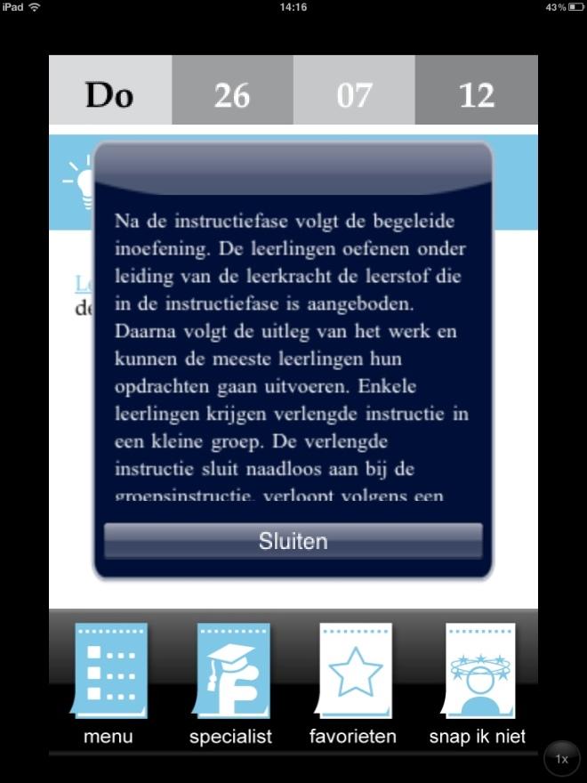 20120802-213033.jpg
